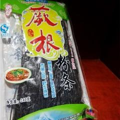 西藏特产正宗农家纯野生厥根粉丝 粉条蕨根粉 蕨根粉条 240g
