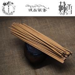 极品藏香西藏特产熏香上等手工制作工布江达特色店