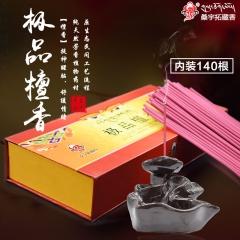 极品檀香西藏特产供佛必备熏香去味手工制作