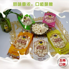 牦牛奶泡泡(高原圣乳)西藏色牦牛奶制品休闲零食小孩最爱
