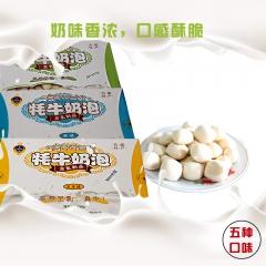 牦牛奶泡泡(盒装)西藏特产工布江达特色店特色牦牛奶泡