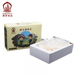 牦牛曲楂片138克西藏特产休闲居家办公最爱特色零食小吃
