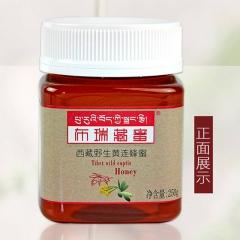 西藏野生黄连蜜蜂250g