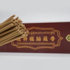 提神醒脑藏香西藏特产精品包装送礼馈赠佳品