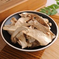 新鲜松茸西藏林芝特产野生松茸菌林芝干松茸