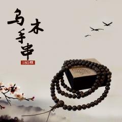 西藏林芝手佛珠108颗乌木佛珠男女同款 一串 图色