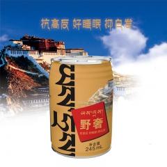 【藏承堂】野奢 养生饮品 罐装饮料 245mlx24罐 抗高反 好睡眠 抑白发 西藏古方 厂家直销