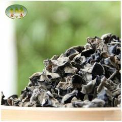 西藏奇圣 西藏特产 干货黑木耳 膳食佳品 特级木耳130g