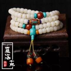 西藏「夏洛克」原创【玉琉璃】白玉菩提