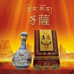 西藏林芝【子萨酒】子萨青花瓷30年典藏1KG装