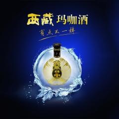 西藏特色子萨玛咖酒