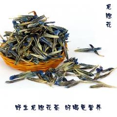 德一优质龙胆花 西藏天然野生无污染龙胆花20克
